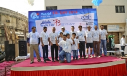 World TB Day 2014